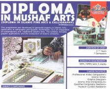 Diploma in Mushaf Arts (Islamic Calligraphy)