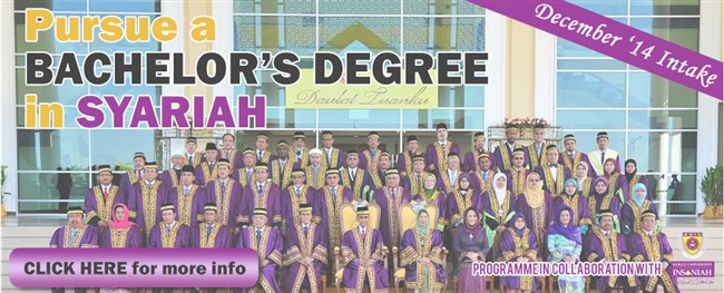 Degree in Shariah