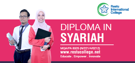 Diploma in Syariah Students