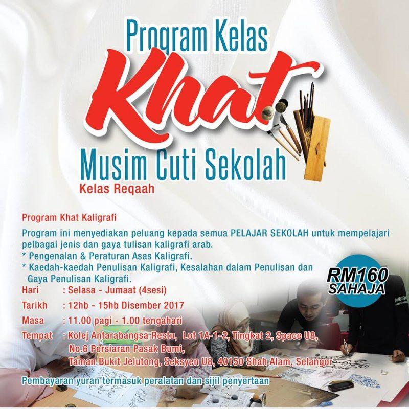 program kelas khat
