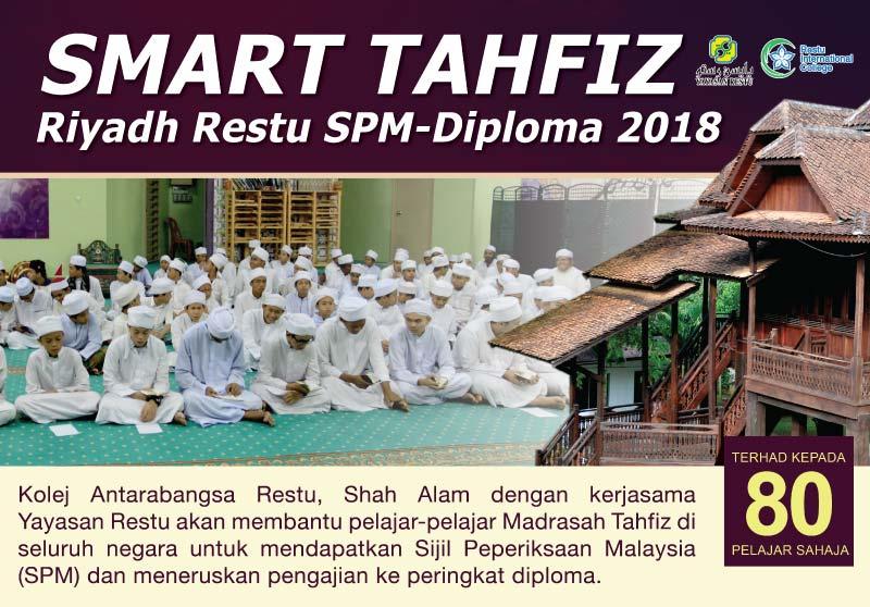 smart tahfiz SPM diploma 2018