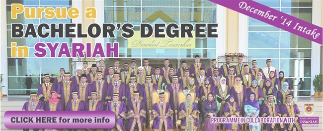 Degree in Shariah