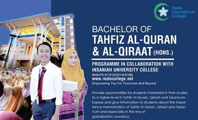 Feature_Bac_Tahfiz_Qiraat (400 x 243)