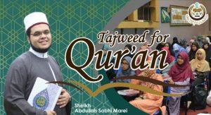 tajweed for quran